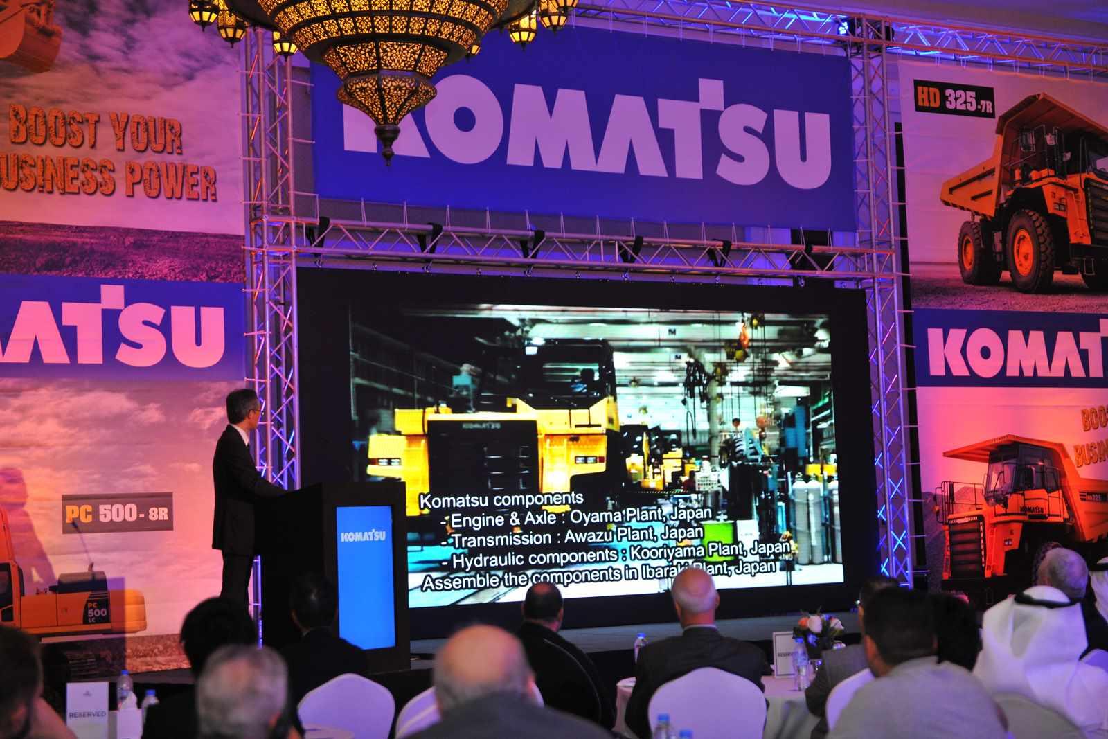 Komatsu Quarry Seminar 2018